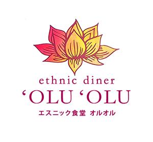 ethnic diner 'OLU'OLU